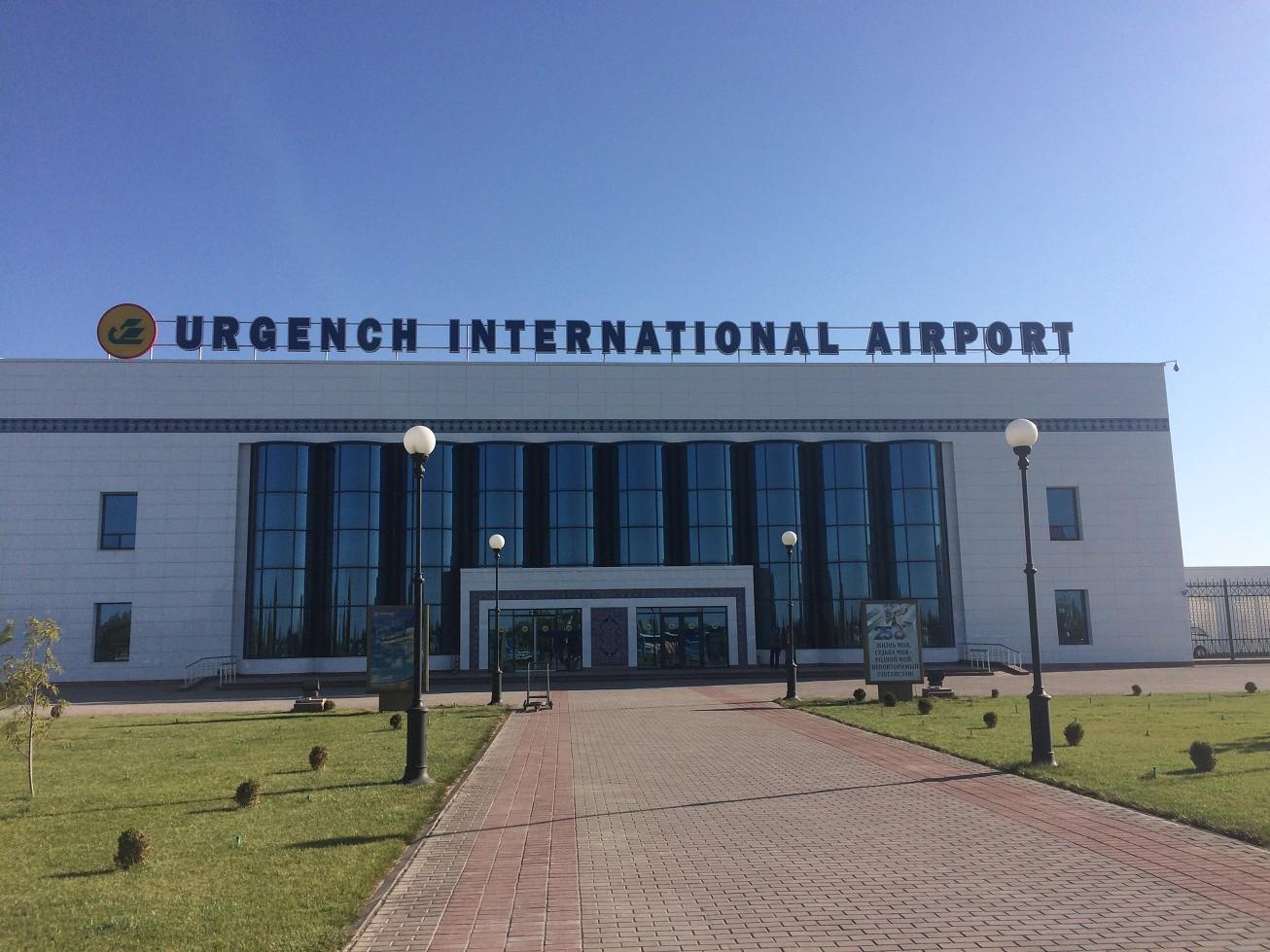 烏爾根奇國際機場外觀