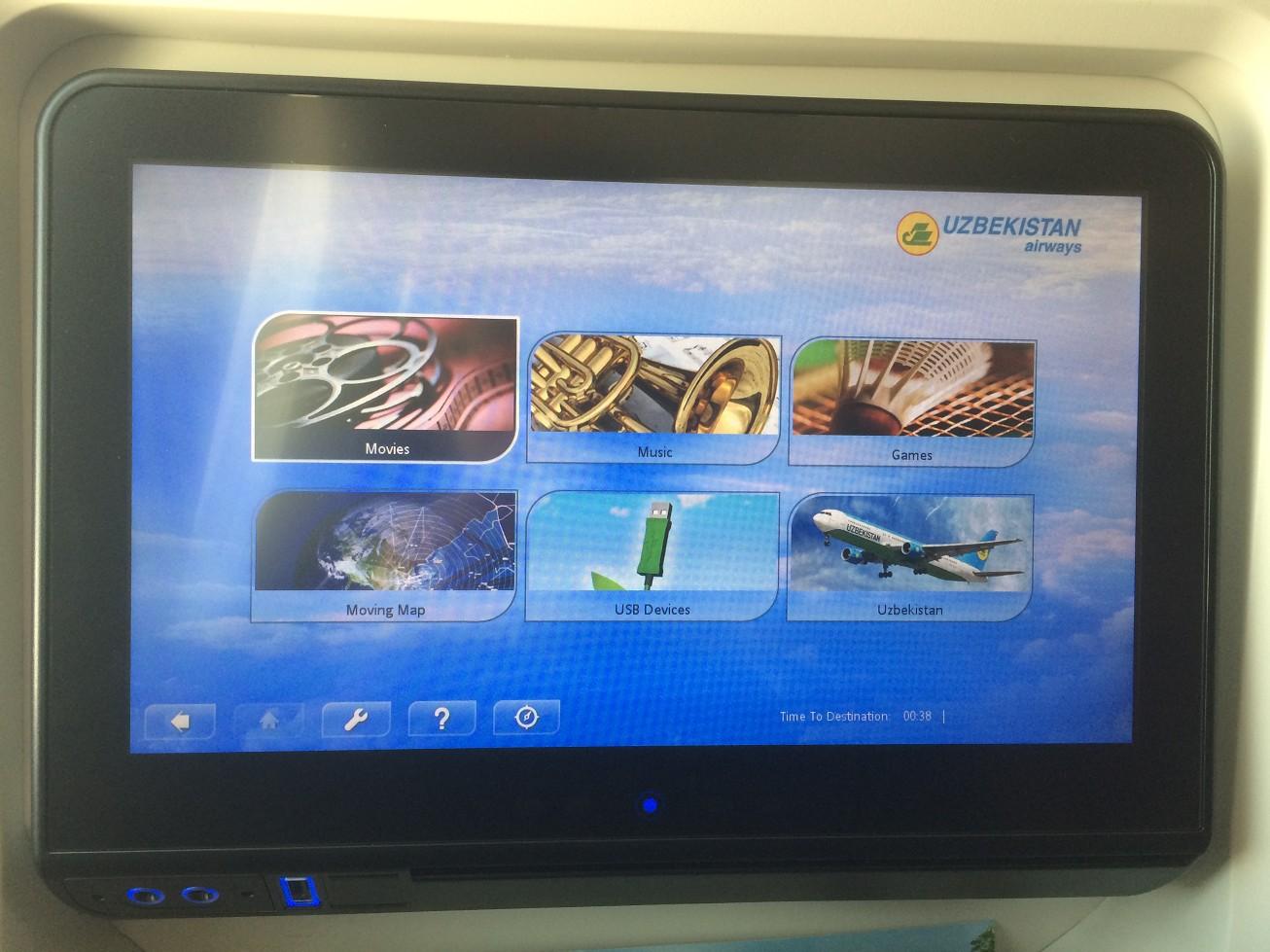 嶄新的觸控式螢幕娛樂設備